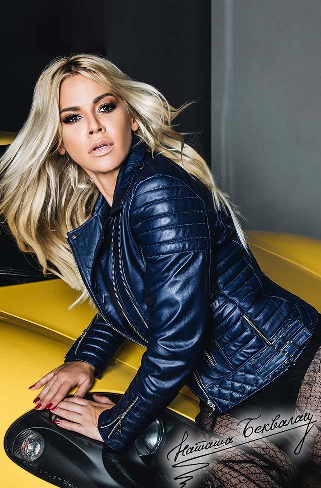 Ženska kožna jakna - Britney - Teget